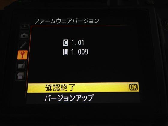 D5200 firmware102 20140622 03