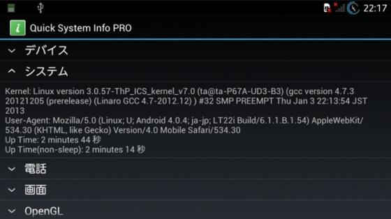 Device 2013 01 03 221757