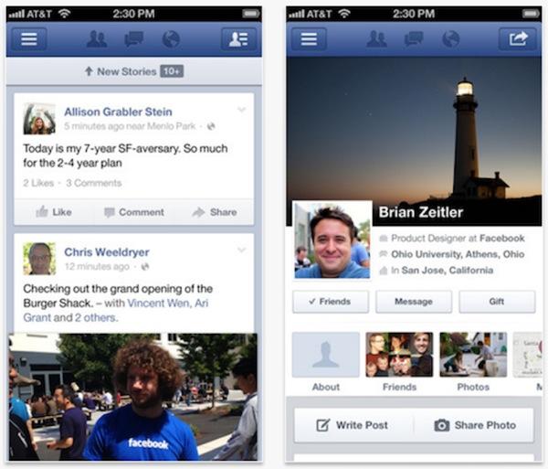 FacebooK app 20130223 5