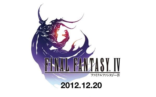 Ff4 ios 20121208