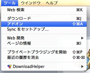Firefox downloadhelper 20130125 01