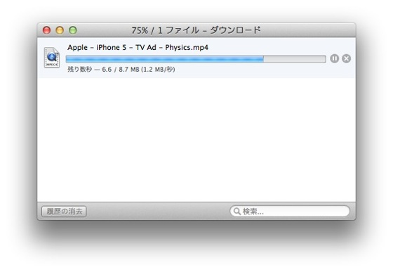 Firefox downloadhelper 20130125 10