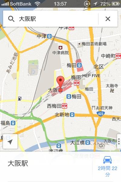 Google maps 20121213 12