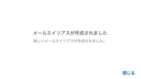 Icloud mail 20141222 10