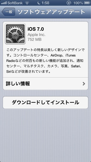 Ios7 install 20130919 00