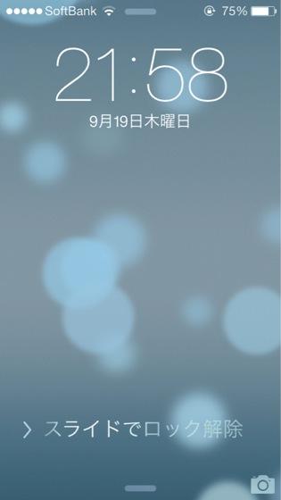 Ios7 install 20130919 09