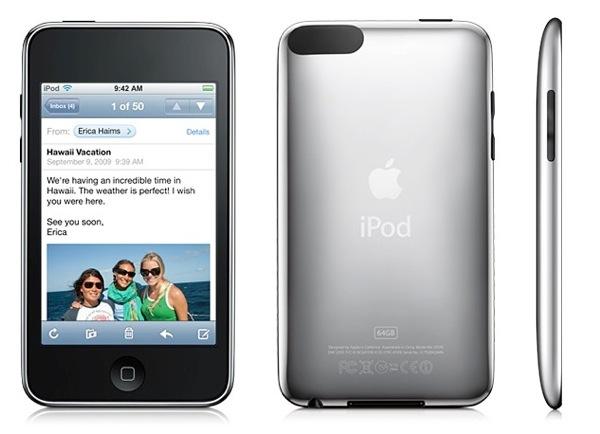 Ipad mini 20120911 7