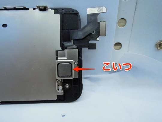 Iphone 5 to have no nfc and no authentec fing 3