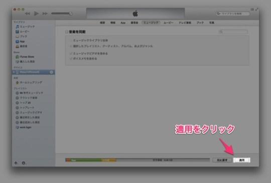 Iphone albumart 20130411 4