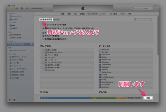 Iphone albumart 20130411 5