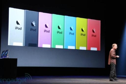 Ipod nano20120913 01