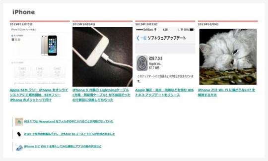 Kiji tail 20131127 4