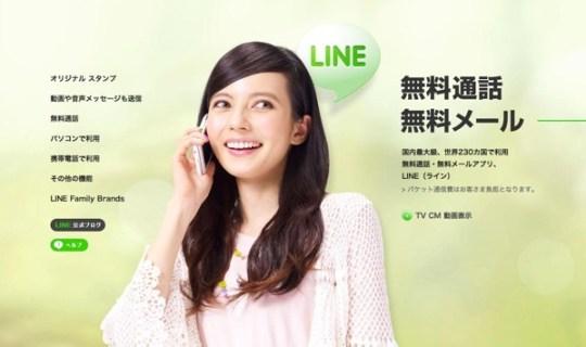 Line20120813