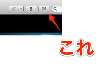 Mac img kaiten20120813 9