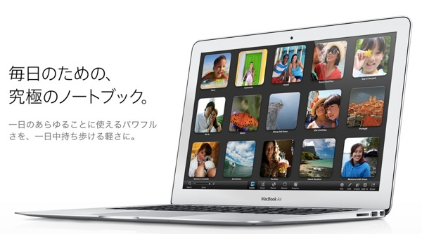 Macbookair 201206261214