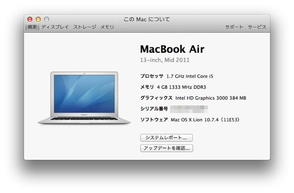 Macbookair mid2011