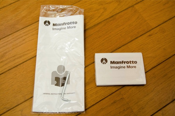 Manfrotto190 20160605 03