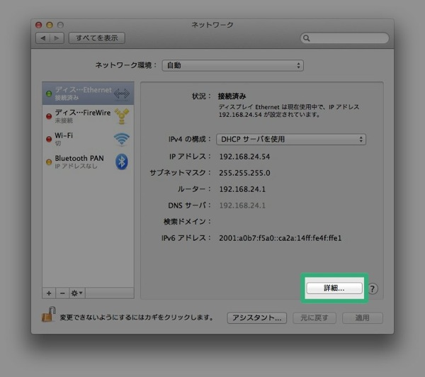 Mountainlion marsedit fix 2
