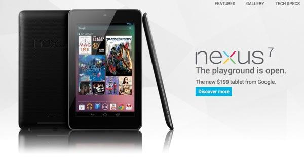Nexus7 201206282025