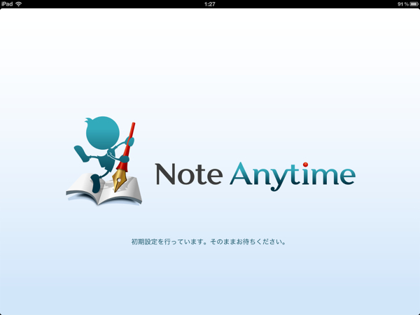 Note anytime ipad20120929 7 fixed