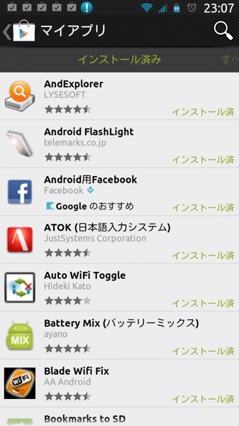 Screenshot 1333634829934