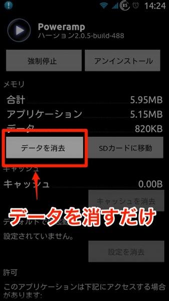 Screenshot 1334121846286