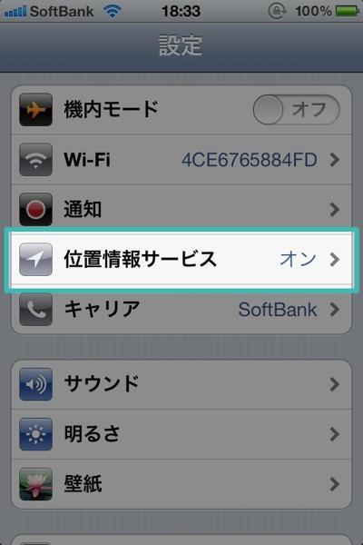 Siri201205131847IMG 0080