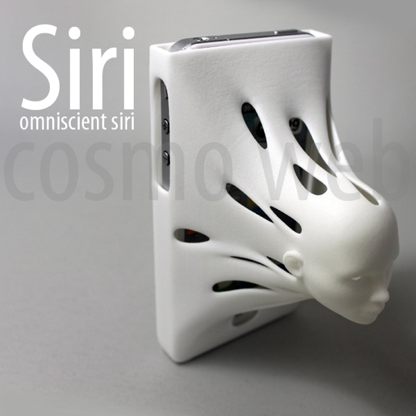 Siri iphone case20120530 3
