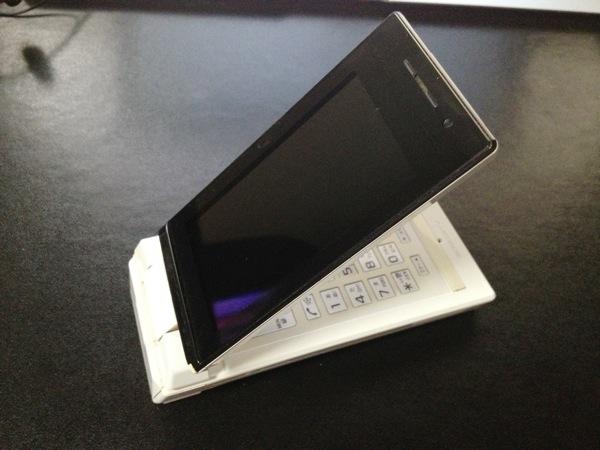 Sony ericsson 5 20120923 18