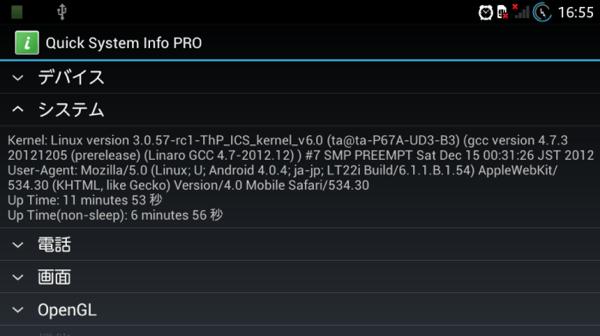 Thp ics v6 20121216