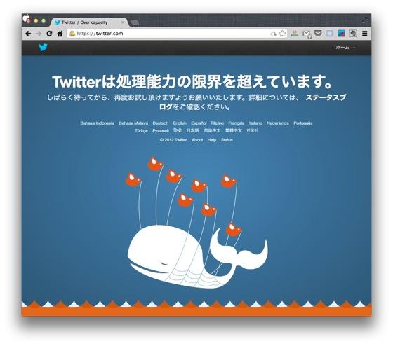 Twitter 201301201 002