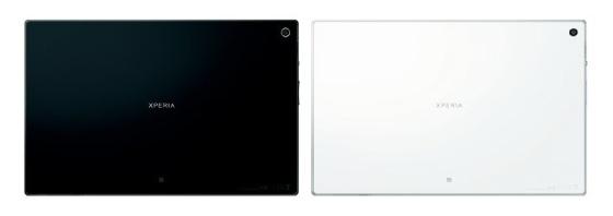 Xperia tablet z 0