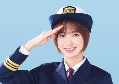篠田麻里子 海上保安庁