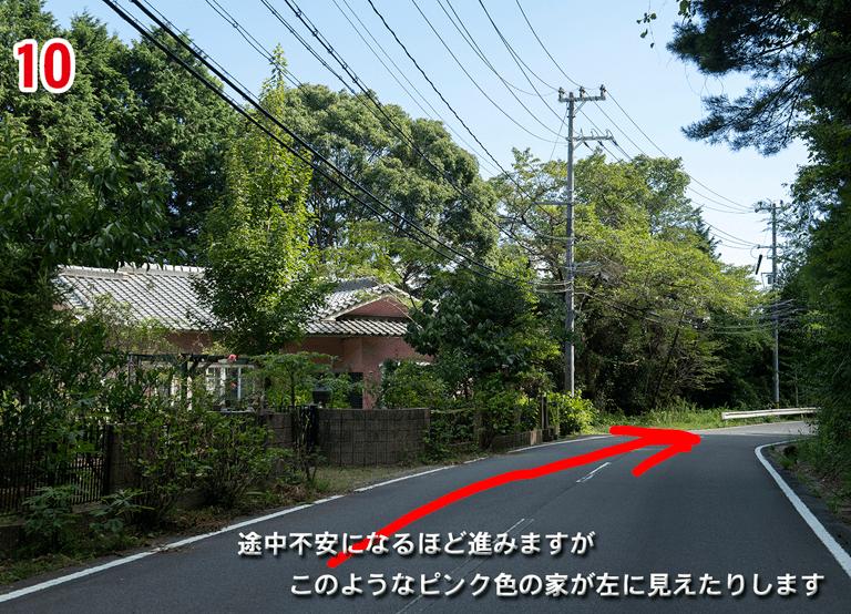 Denへの道順 | ピンクの家