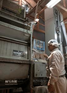 茶工場 | 大きな機械