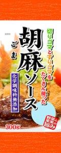 食品パッケージ008_撮影日誌