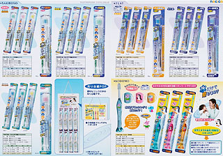 製品カタログ001_撮影日誌