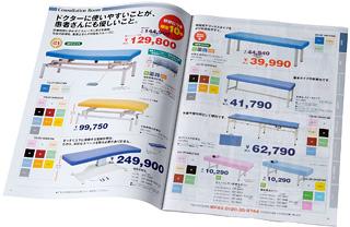 通販カタログ001_撮影日誌