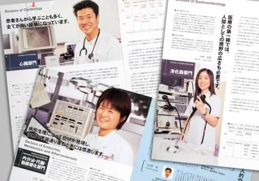 医学部医局案内パンフレット_カタログ写真撮影