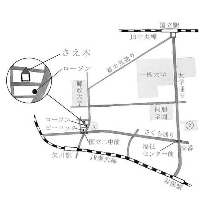 saekichizu
