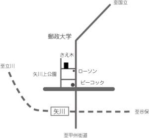 saekishizu2