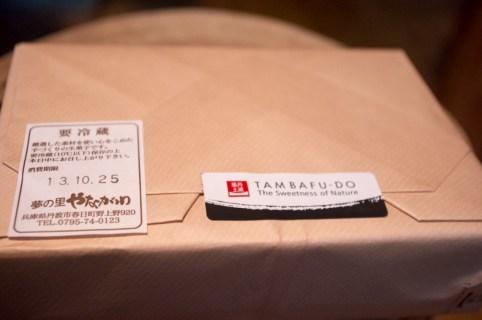 阪神百貨店でも取り扱ってます