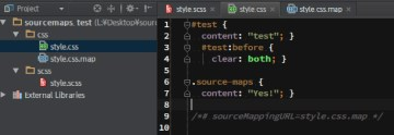 scss compile css 出力