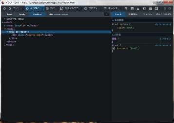 Firefox 29 開発ツール sourcemap 確認