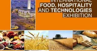 MAROC FOOD EXPO 2016