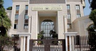 Addoha : Le désendettement dépasse les 3,2 milliards DH à fin 2016