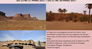 Séjour dans le Désert du Maroc