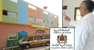Les enseignants du public autorisés à effectuer des heures supplémentaires dans les établissements privés