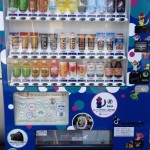 写真はサントリーさんの復興応援型自販機