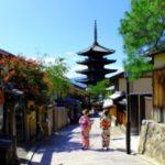 観光の街京都でも進化し続けている
